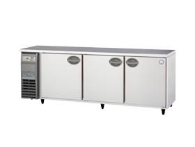 冷蔵冷凍庫(横型タイプ)